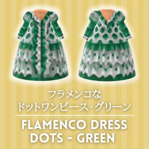 フラメンコなドットワンピース・グリーン [Flamenco Dress Dots – Green]【あつ森マイデザ】