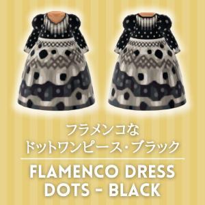 フラメンコなドットワンピース・ブラック [Flamenco Dress Dots – Black]【あつ森マイデザ】
