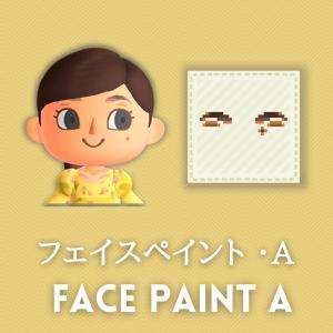 フェイスペイント・A [Face Paint A]【あつ森マイデザ】