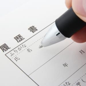 人生の失敗4~エンジニアから営業への転職編~