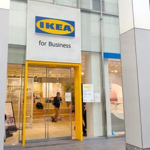 No.4 IKEAとニトリ比較、どっちが良いの?