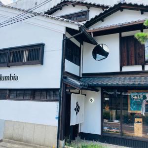 ◆京都観光にオススメ【烏丸線】京都地下鉄紹介