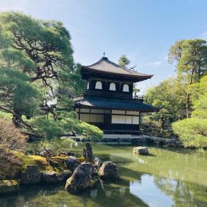 【オススメ観光地】わびさびの極致・銀閣寺を写真とともにわかりやすく紹介
