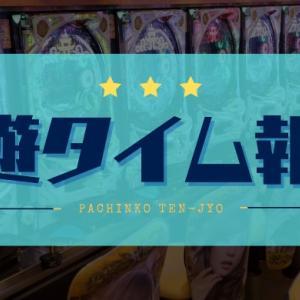 2021年4月2週の遊タイム予習-(甲鉄城のカバネリ、GANTZ極、ガールフレンド、バジ甘、DD北斗2)
