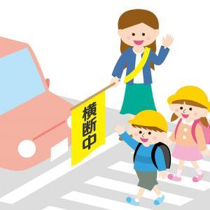 【横浜市版】「小1の壁」とは?「小学校入学前に知っておきたい大切なこと」放課後の過ごし方と新小1ママの基礎知識