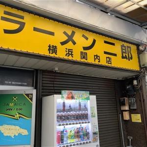 ラーメン二郎横浜関内店 カレボナーラ