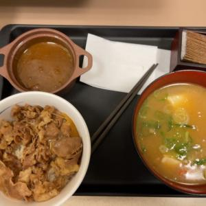 松屋 朝食