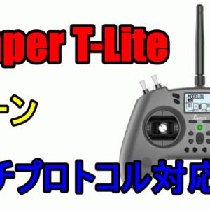 Jumper T-Lite技適取得済で初心者向けプロポ