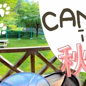 【大館】穴場キャンプ場 in 秋田。地元民しか集まらないコテージ完備のキャンプ場に滞在。