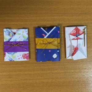 お年玉の準備(折り紙や水引)