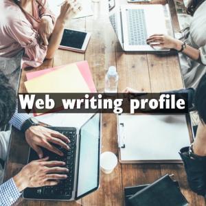 【コピペOK】Webライターで稼ぐ!仕事が増えるプロフィールの書き方を解説!