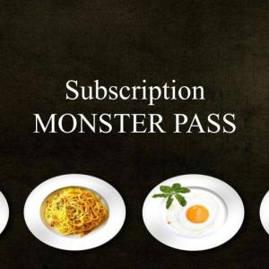 【試してみた】飲食サブスク|モンスターパスで毎月2万円節約!登録方法&使い方を解説!