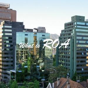 【株式投資入門】ROA(総資産利益率)とは?5分でわかるROAの使い方