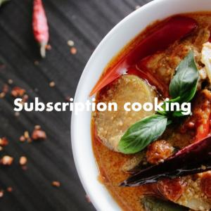 【節約no】自炊を簡単にする方法!自炊を短時間で行うサブスク3選!料理のレベル別に解説