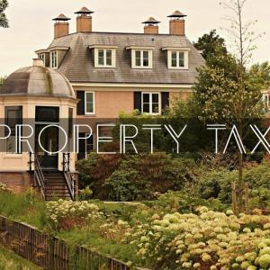 固定資産税とは?支払時期・計算方法を3ステップで解説