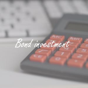 【初心者向け】債券や債券投資とは?仕組みや種類についてわかりやすく解説!
