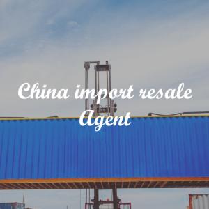 【初心者必見】中国輸入転売の輸入代行業者を選ぶポイント!おすすめ業者5選!