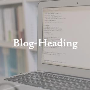 ブログの見出しの正しい作り方!検索順位を上げる方法(無料テンプレート付き)