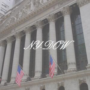 【株式投資】NYダウとは?現在の30銘柄の構成は?ダウ投資も解説!