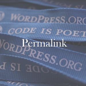 SEOを意識したパーマリンクの決め方やWordPressでの設定方法を解説
