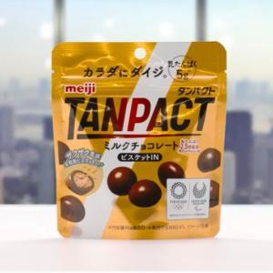 「明治」の「明治TANPACTミルクチョコレートビスケットin」を食べてみました