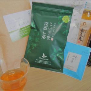【夏の限定企画】評価の高い「緑茶」だけを飲み比べた結果…これが美味しすぎた!