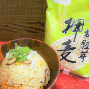 永倉精麦「有機胚芽 押麦」「もっちり麦」~食感の楽しい秋のゴハン作り!☆【自粛レシピ】
