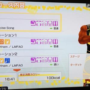 任天堂Switchのフィットボクシング、痩せる?痩せない?