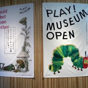 東京アート巡り②立川PLAY! MUSEUMで絵本アートの世界「はらぺこあおむし」&「ふたりはともだち」