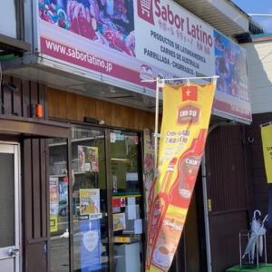 【日本の中の異国巡り】神奈川県・愛川町で異国スポット巡り