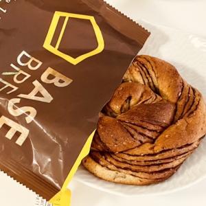 【痩せる?】低糖質・高タンパク質、完全栄養食パンのBASE BREAD【美味しい?】頼んでみた!