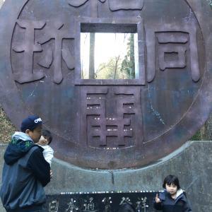 【埼玉】御朱印探訪:秩父 聖神社