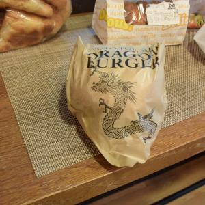 【食】ドラゴンバーガーを食べた!!