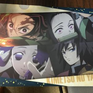 【悲報】くら寿司 鬼滅の刃のキャンペーン終了