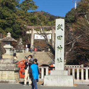 【山梨】御朱印探訪:武田神社