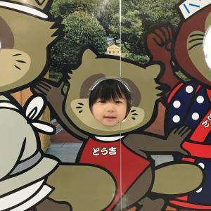 【西伊豆】パワースポット土肥金山