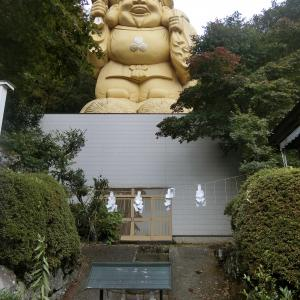 【goto群馬】御朱印探訪:日本一のだいこく様 中之嶽神社