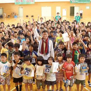 【Jリーグ】『BOA SORTE』祝!!KINGが契約更新