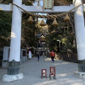 【御朱印】御朱印探訪:寳登山神社(宝登山)