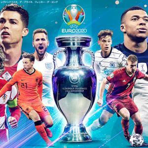 【EURO2020】EURO2020 途中結果発表~!!イタリアがいち早く決勝トーナメント進出!