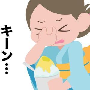 【カキ氷 キーン】カキ氷の季節です!!てっかカキ氷食べたときに来る『キーン』ってなんなん?