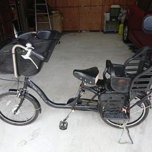 折畳み自転車の改造