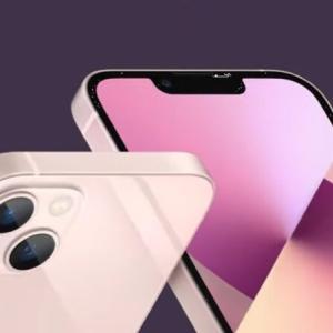 iPhone13シリーズ予約開始は9月17日21時00分スタート!発売は9月24日