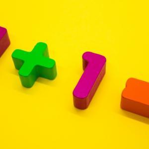 効率の良い勉強方法~算数・数学~