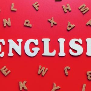 効率の良い勉強方法~英語~