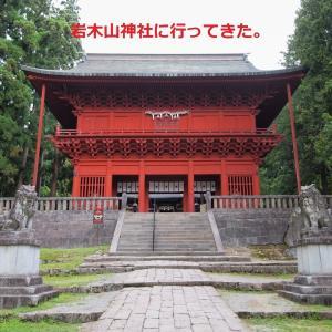 【青森県】岩木山神社に行って来ました。