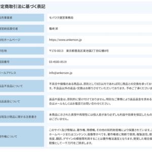 篠崎昇氏のモバワク  口コミ・評判と稼げる内容とは?