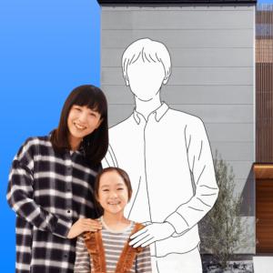 モデル家族(妻子)付きモデル住宅