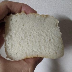 【米粉パン】ズボラな私もできた食パンのレシピ【思いのほか簡単だった作り方】