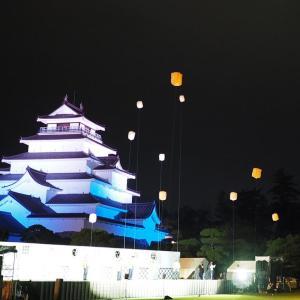 會津まつり2020開幕セレモニーの冒険